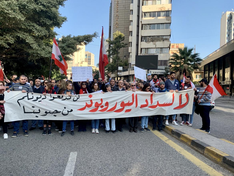 د. كمال حمدان لـ «النداء»: يجب التوقف عن سداد الديون والتفاوض لإعادة جدولتها